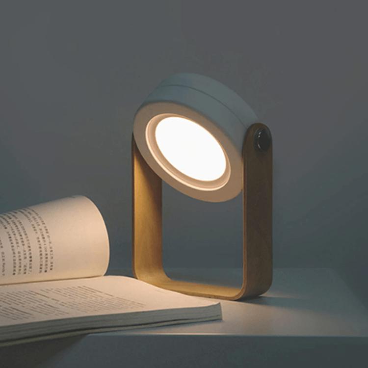 폴더블 램프